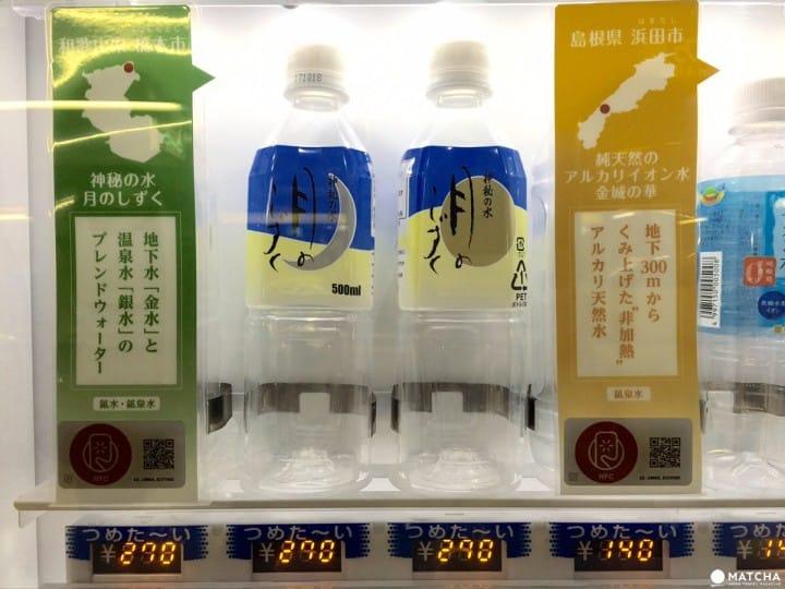 稀奇古怪、十分厲害,有趣日本自動販賣機大集合