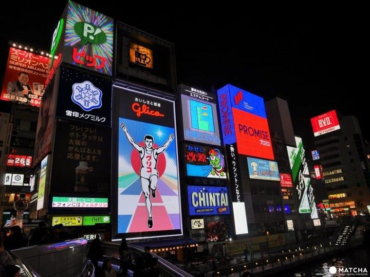 大阪省荷包一日行程:日幣一萬有找,包住打卡踩點去!