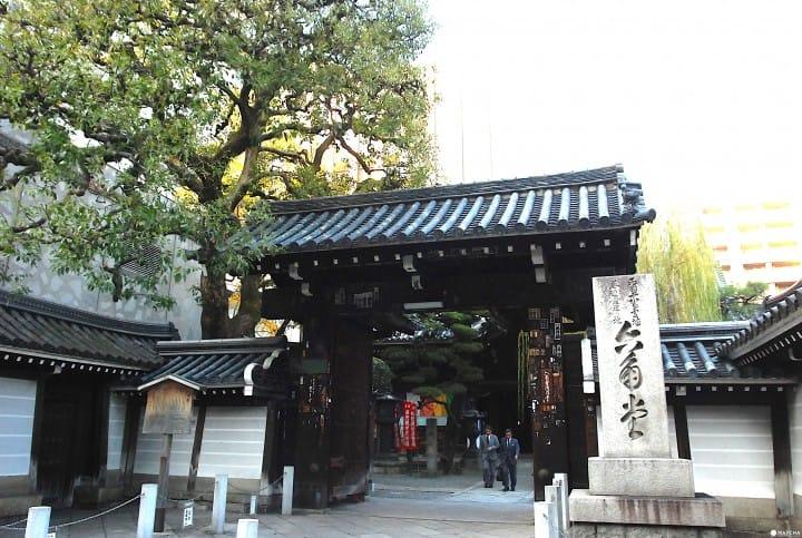 【京都】京都的肚臍眼,城市的中心點,花道發源地之「六角堂 」