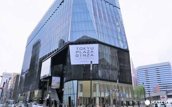 Tokyu Plaza Ginza: Japanese Souvenirs, Handicrafts, Sake And More!