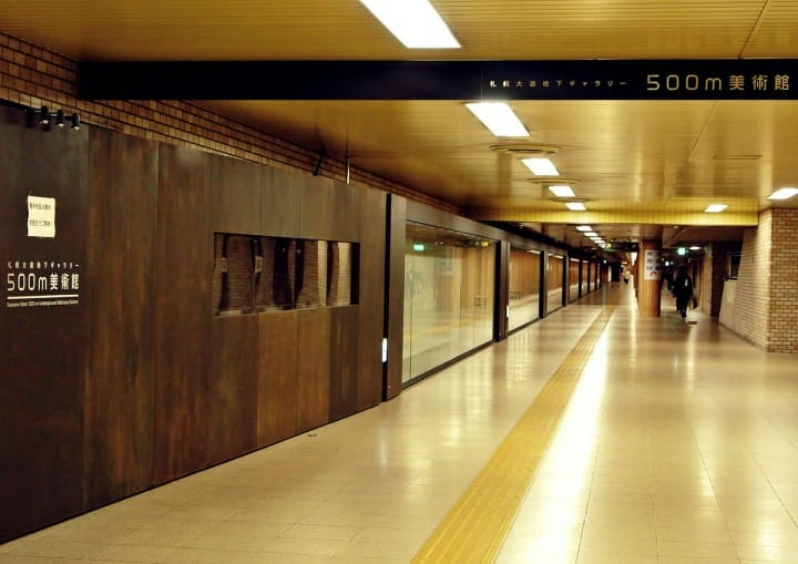Sapporo 500m - A Public Gallery To Experience Art On The Go