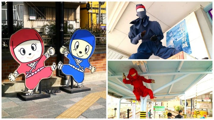 Find The Ninjas Hidden At Uenoshi Station On The Iga Railway!