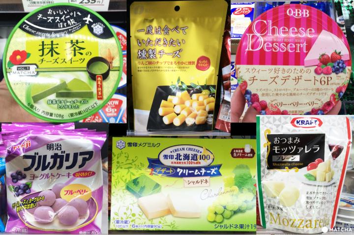 抹茶起司、起司條吃過沒?日本國產起司製品種類大分析