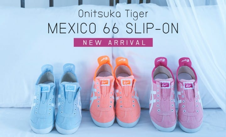 オニツカタイガーの「MEXICO 66 SLIP-ON」に新色が登場!免税+αの割引価格は日本だけ!