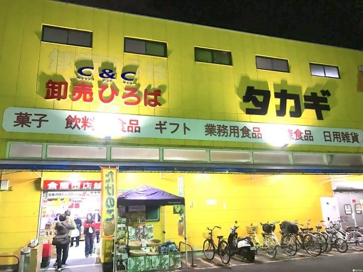 【京都】中文也通!價格比百元店划算!高木業務批發超市