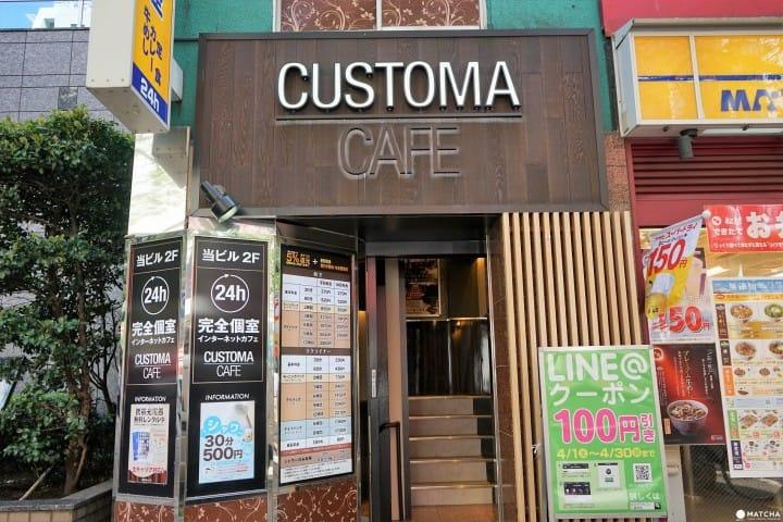 カスタマ カフェ 八重洲