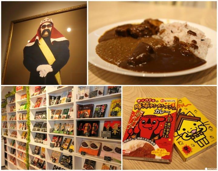 """ลิ้มลองแกงกะหรี่สำเร็จรูปจากทั่วญี่ปุ่นที่ """"คาเรไทชิคัง"""" ในโตเกียว"""