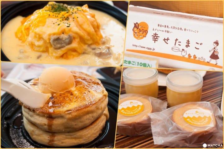 一切從幸福的雞蛋開始,藏身東京近郊的蛋料理專門店「eggg」
