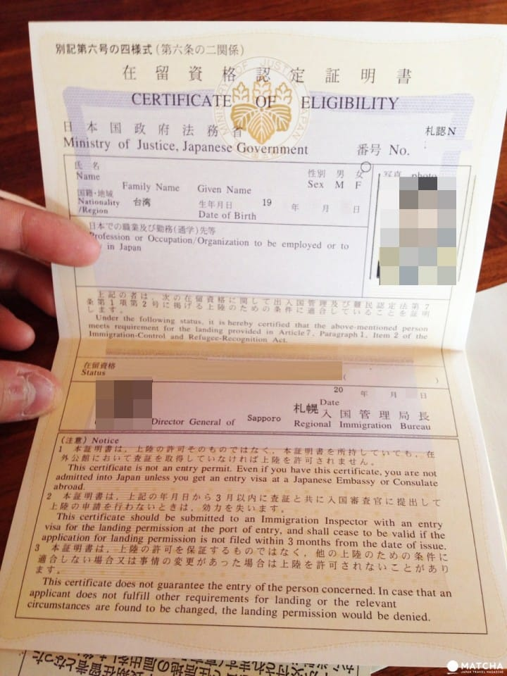我想在日本生活!想拿到日本工作簽證前必須了解的幾件事