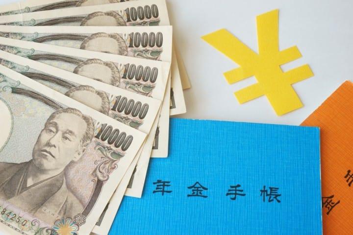 日本に住むための基礎知識。健康保険、年金、ワーキングホリデーで収めるべき税金について