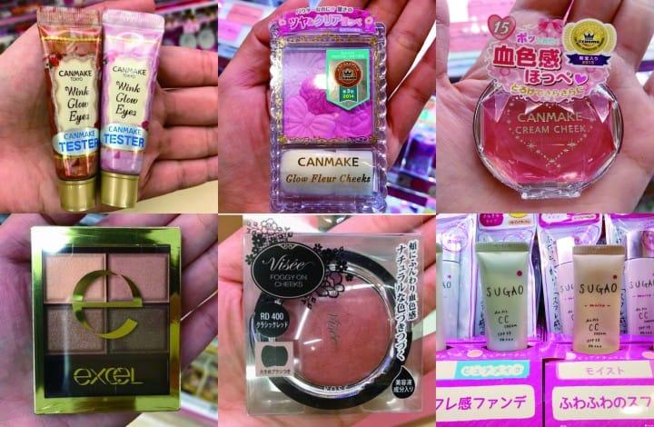 日本限定!只有日本才买的到的开架彩妆9选