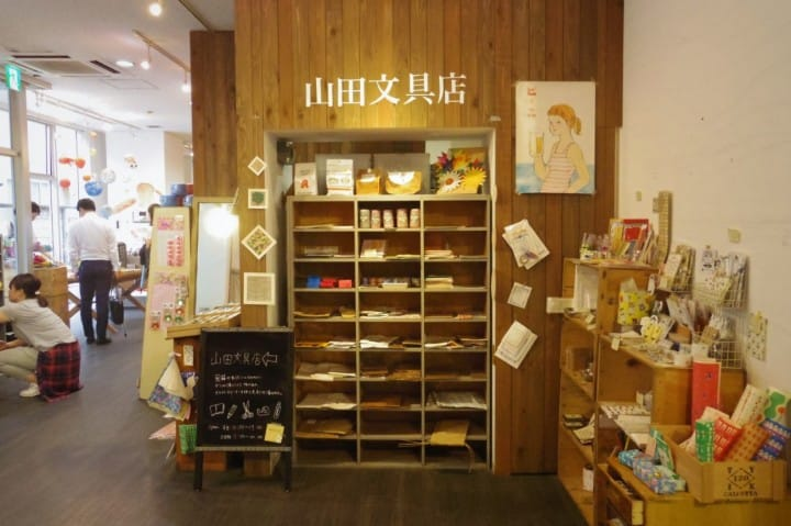 Yamada Stationery Shop In Mitaka - Find Your Favorite Item!