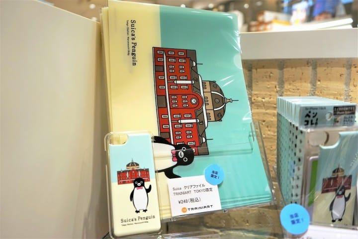 Hasil gambar untuk Clear File Suica Penguin