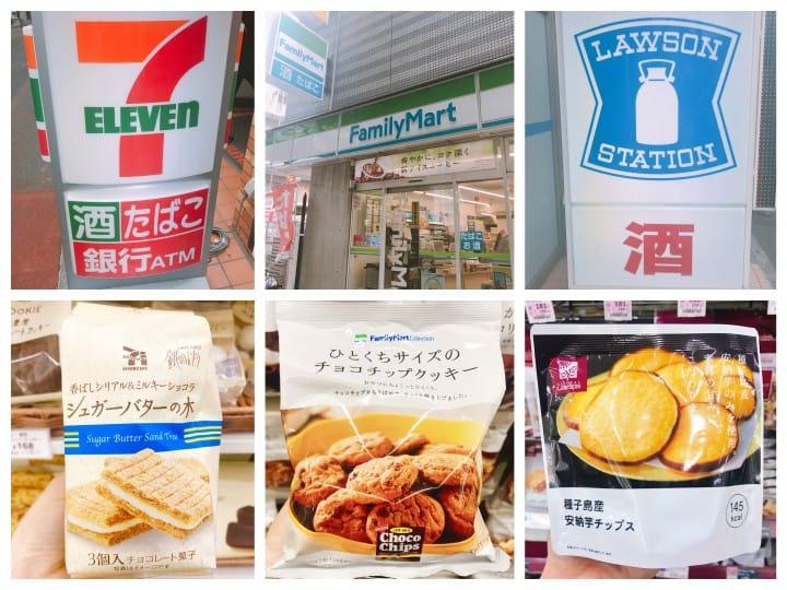 【便利店】日本人私底下嘴馋都爱吃这个!人气『原创零食篇』