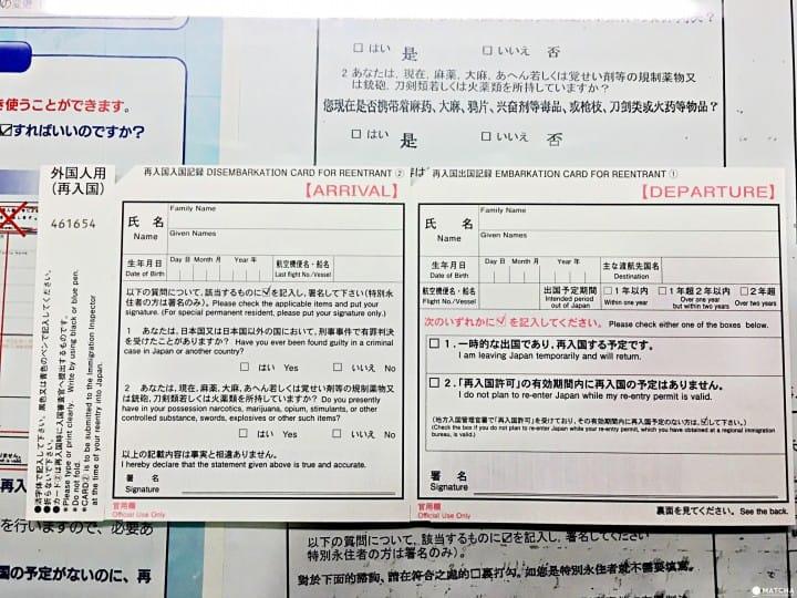 国 日本 入国 拒否