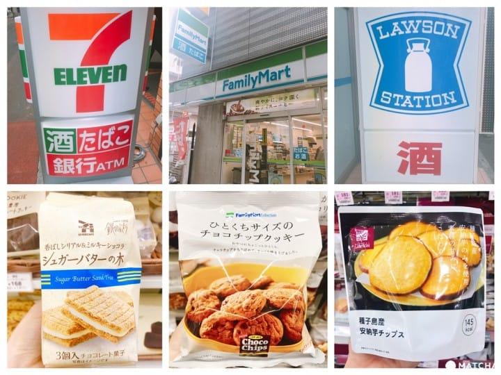 【便利商店】日本人私底下嘴饞都愛吃這個!人氣『原創零食篇』