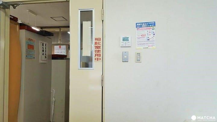 在日本換駕照須知