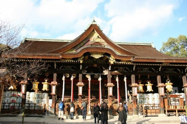 Japanese Religion Terms To Know When Visiting A Shinto Shrine - Shinto religion