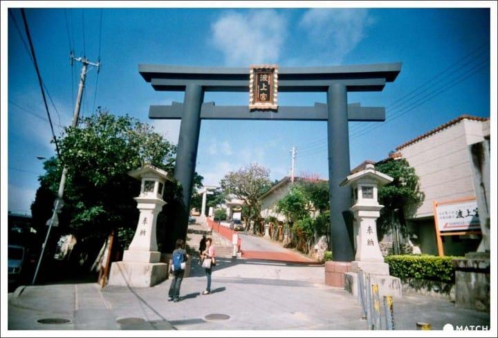 沖繩一日行程:一張福澤諭吉就搞定!