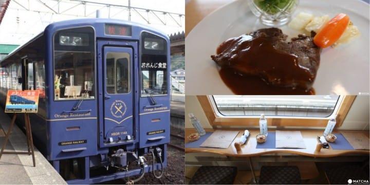 """【คาโกชิม่า】ทริป """"โอเรนจิโฉะคุโด"""" นั่งรถไฟท่องเที่ยวลิ้มลองอาหารท้องถิ่น"""