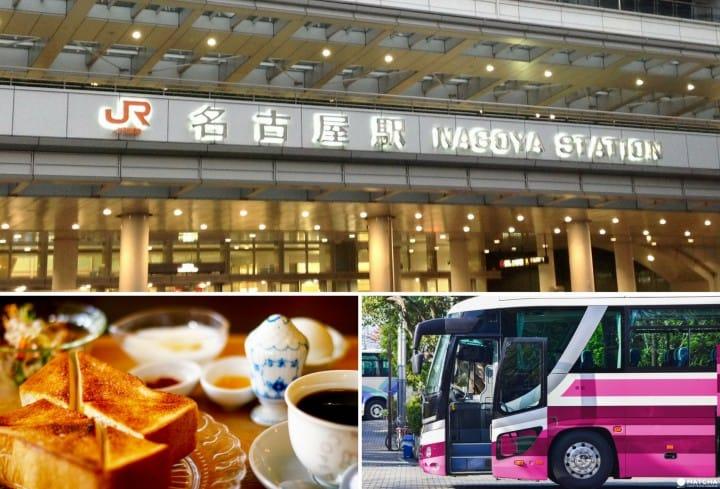 【Khu vực ga Nagoya】Tổng hợp các địa điểm tiện dụng khi sử dụng xe buýt đêm