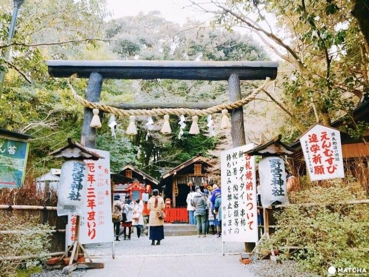 """【京都・岚山】沉睡于竹林深处的""""野宫神社"""""""