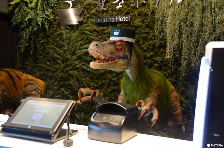恐竜がお出迎え!ロボットだらけの『変なホテル』