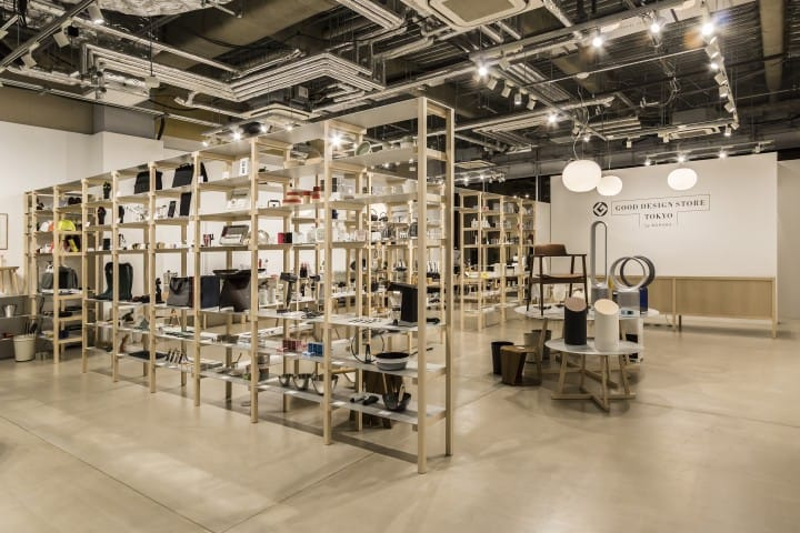Designs That Will Change Your Life! GOOD DESIGN STORE TOKYO