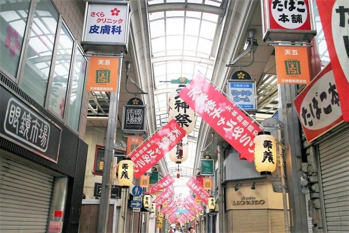 【大阪·天神桥筋商店街】尽享大阪风情!畅游价廉物美商店街和美食街