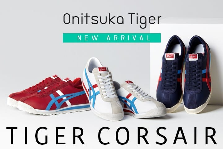 Onitsuka Tiger's TIGER CORSAIR - Get Sneakers At Discount Prices In Japan!