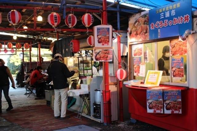 Taste Tuna At Its Freshest! Misaki's Morning Market, Kanagawa