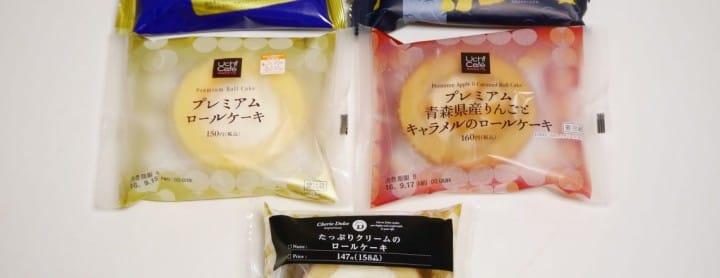 日本便利商店奶油瑞士捲完全品評報告 (京都版)