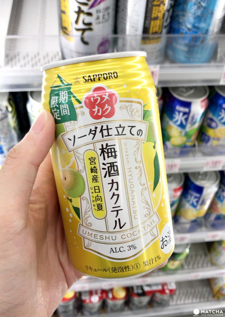 【夏天限定】伴隨著青春與祭典的夏日微醺啤酒特輯