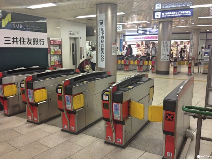 十秒鐘搞懂京都車站