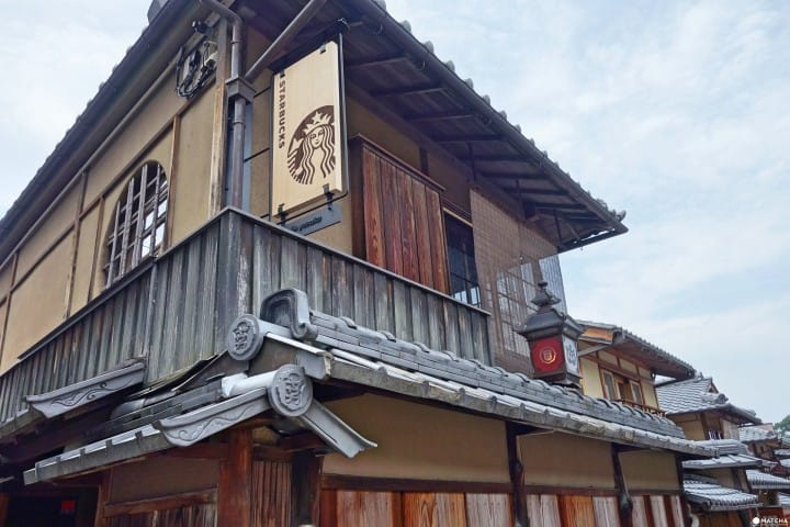 The World's First Tatami Starbucks! Kyoto Ninenzaka Yasaka Chaya