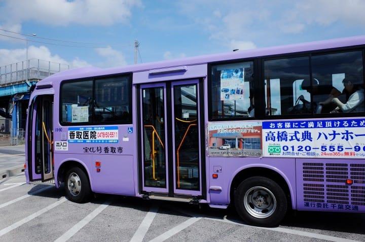 佐原循環巴士