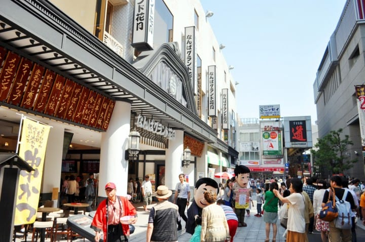 Everything You Need For Your Kitchen! Osaka's Sennichimae Doguyasuji