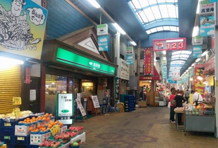 Take A Stroll And Snack In Osaka's Senbayashi Shopping Street!