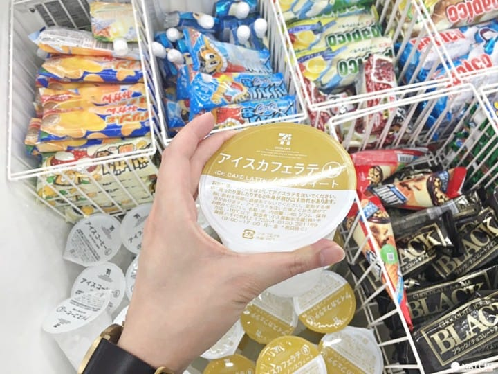 日本便利商店咖啡