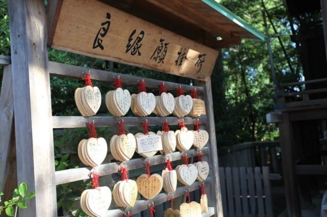 Get Blessed With Love At Yasaka Shrine In Gion, Kyoto
