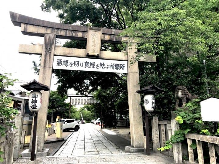【京都】充滿戀愛運!京都結緣神社一日遊