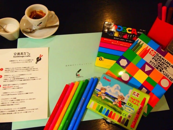 Love Stationery? Visit The Bunbōgu Cafe In Omotesandō
