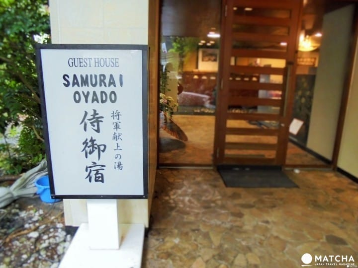 Hakone Guest House Samurai Oyado - Enjoy Hot Springs And Sweets!