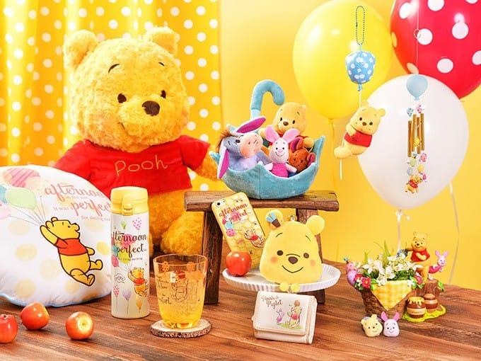 快來新宿尋找小熊維尼,參加小熊維尼與好朋友的40周年慶祝活動吧!