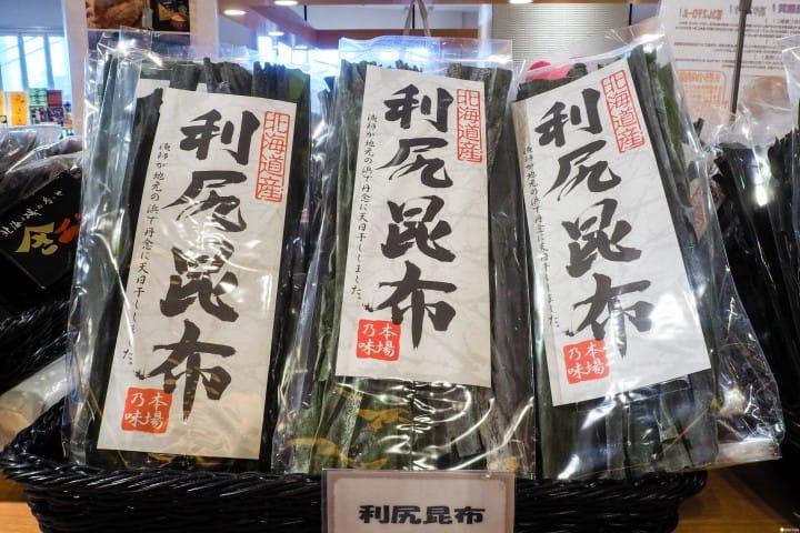 用味蕾征服日本最北端!北海道稚內美食