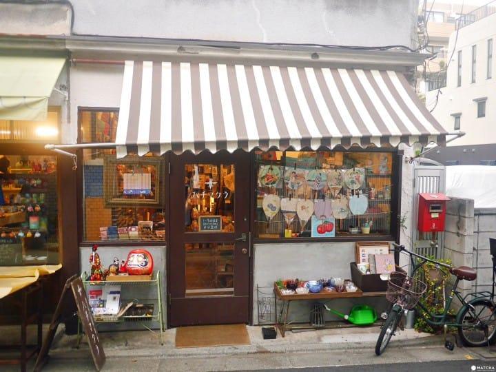 高圓寺 雜貨店