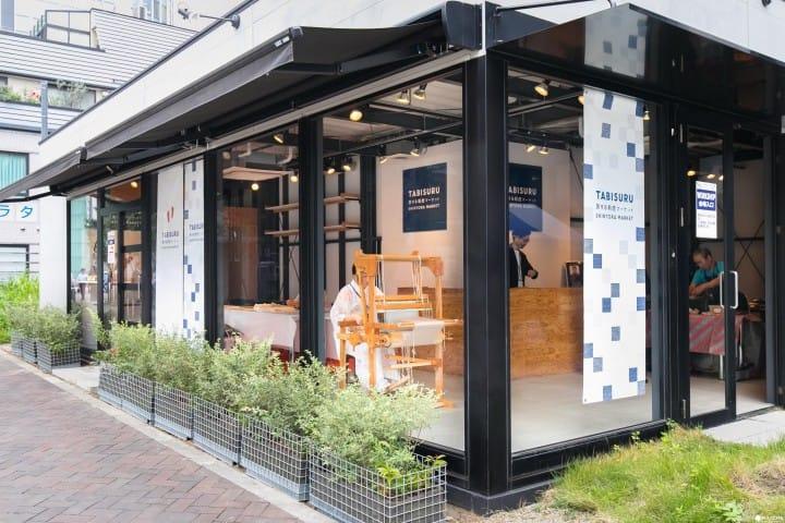 來到「旅遊新虎市集」,用五感體驗日本魅力!