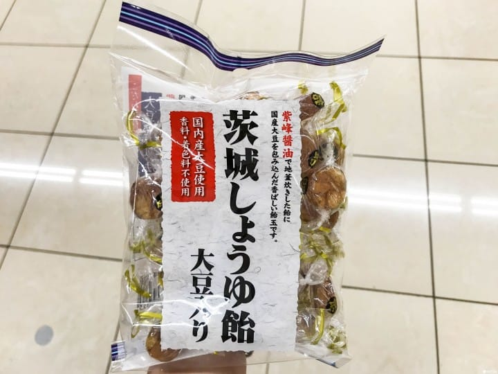 伴手禮就決定是你了!日本便利商店超市 新奇零食糖果泡麵
