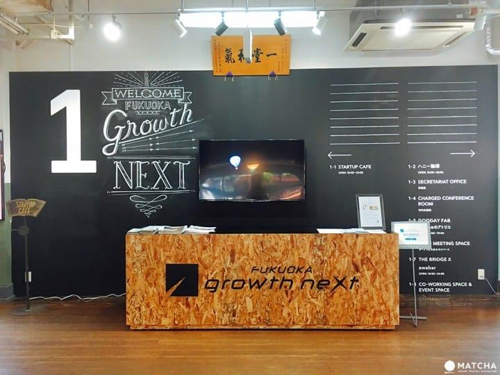 【福冈】梦想就从小学教室打造!交流空间Startup Cafe