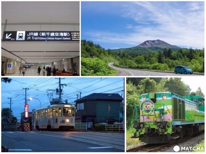 『北海道』最简单好懂的交通攻略!机场、交通方式、优惠票券、自驾指南